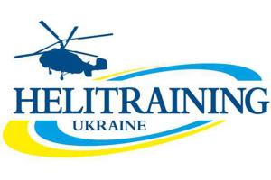 Helitraining logo