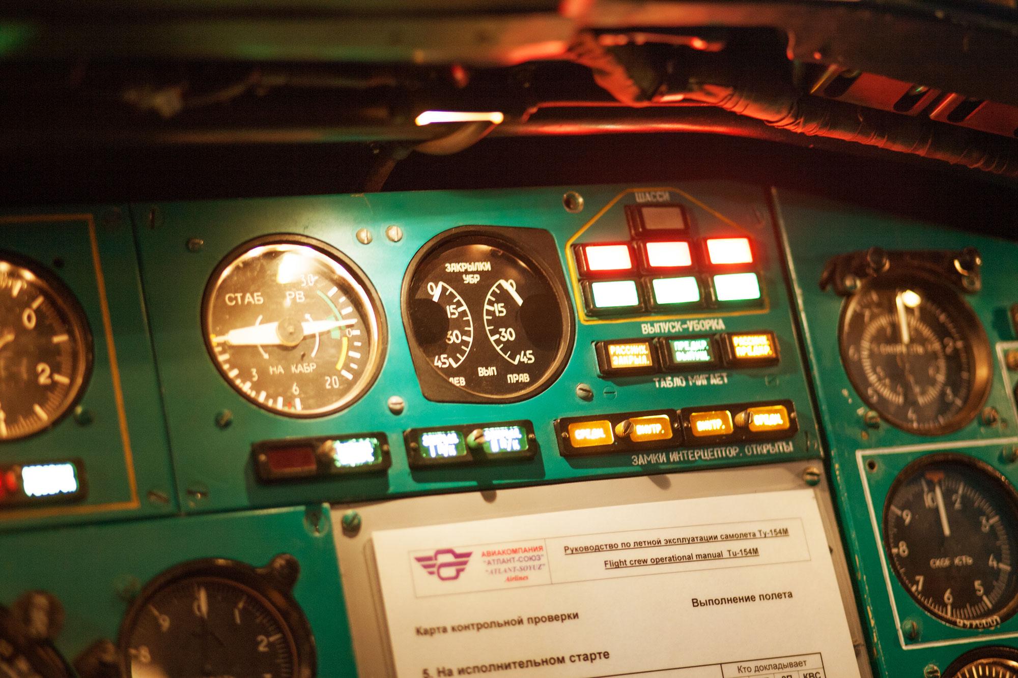 Приладова дошка тренажера літака Ту-154